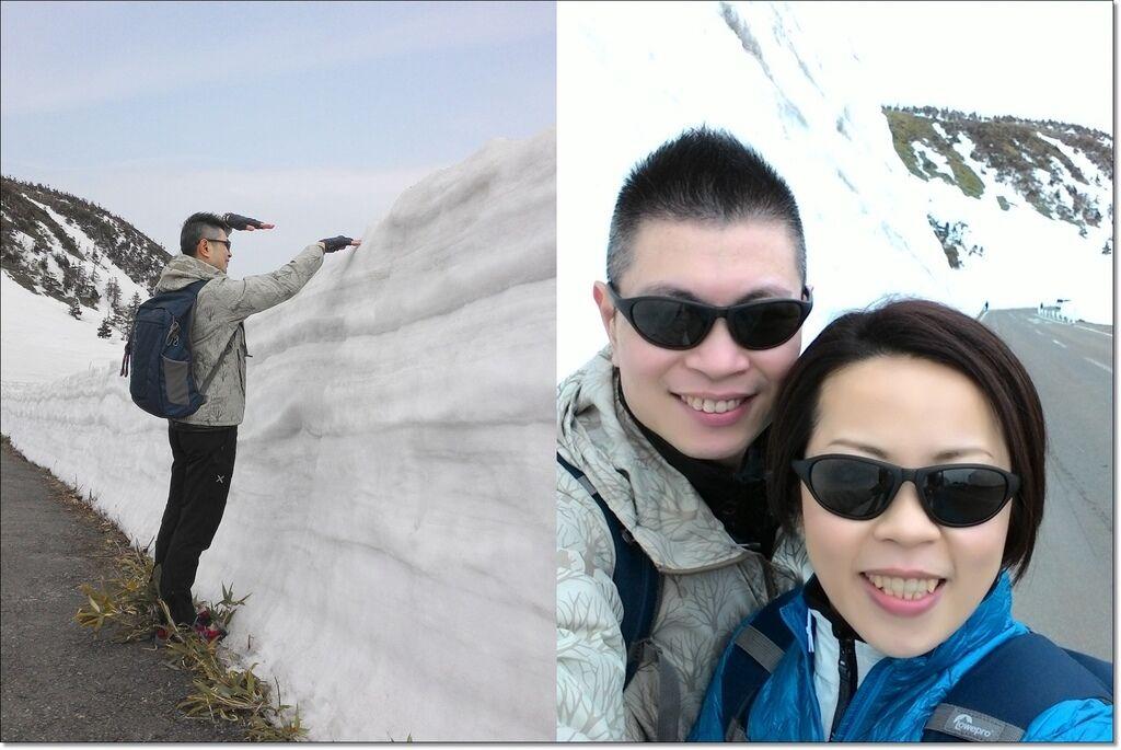 八幡平雪的迴廊 (13).jpg