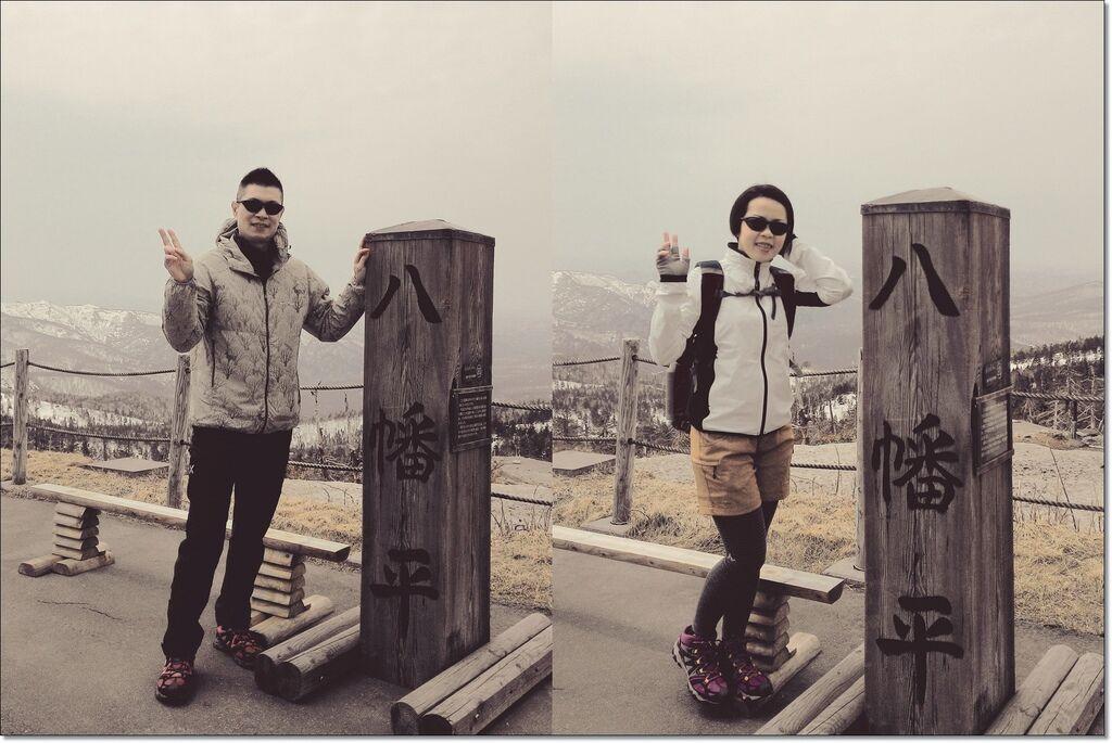 八幡平雪的迴廊 (14).jpg