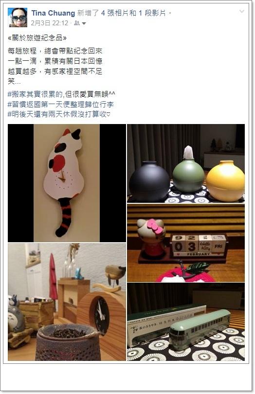 17' 關西中國九州過年冬之旅 (1).jpg