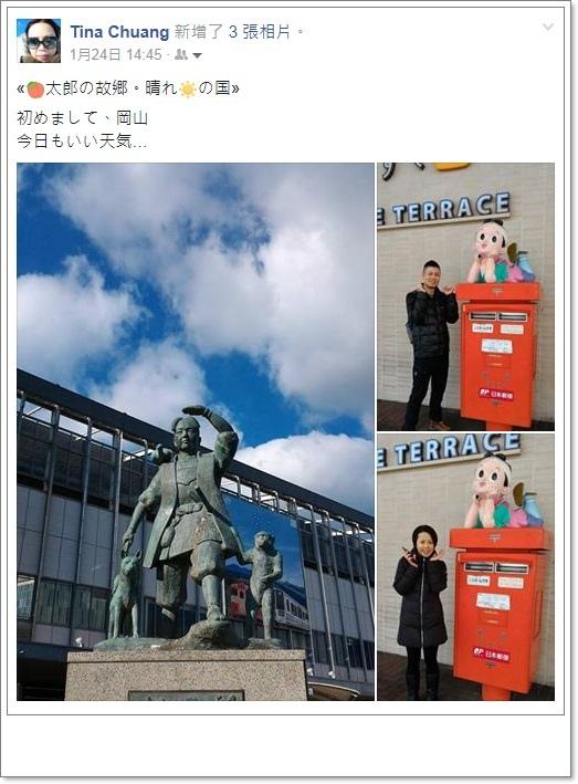 17' 關西中國九州過年冬之旅 (4).jpg