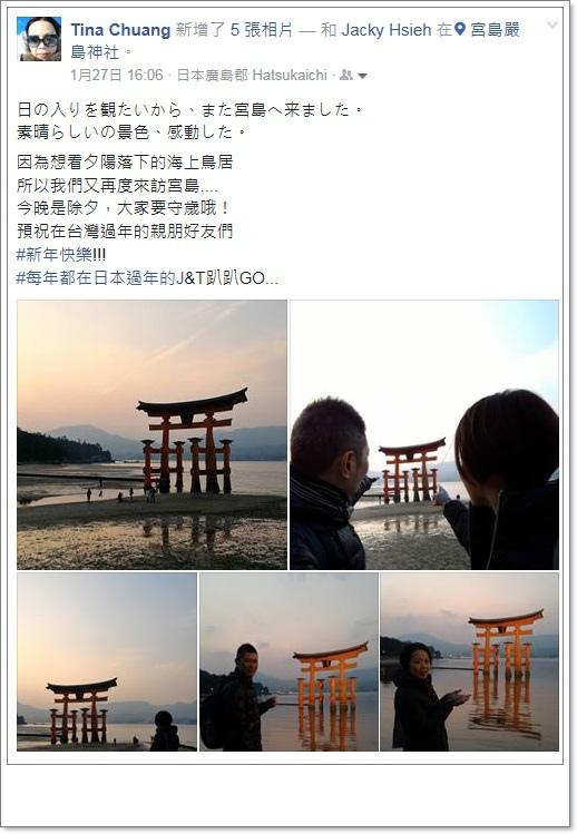 17' 關西中國九州過年冬之旅 (7).jpg