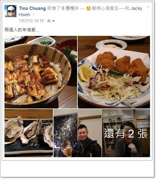 17' 關西中國九州過年冬之旅 (8).jpg