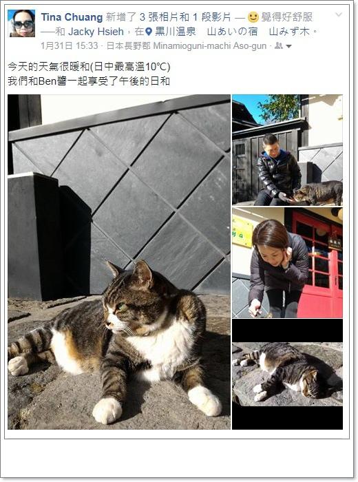 17' 關西中國九州過年冬之旅 (12).jpg