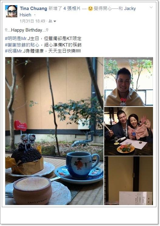 17' 關西中國九州過年冬之旅 (13).jpg