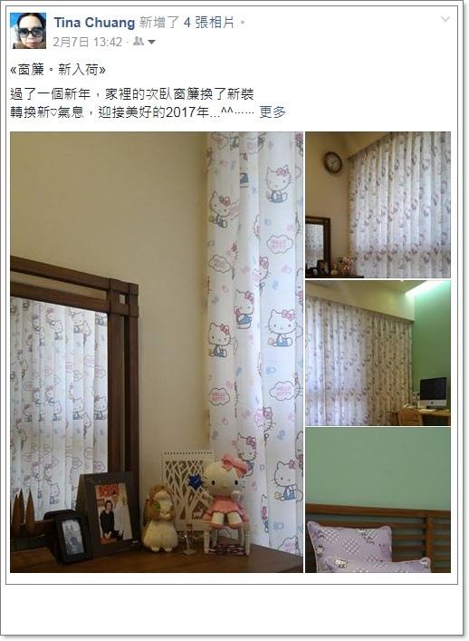 KT窗簾..jpg