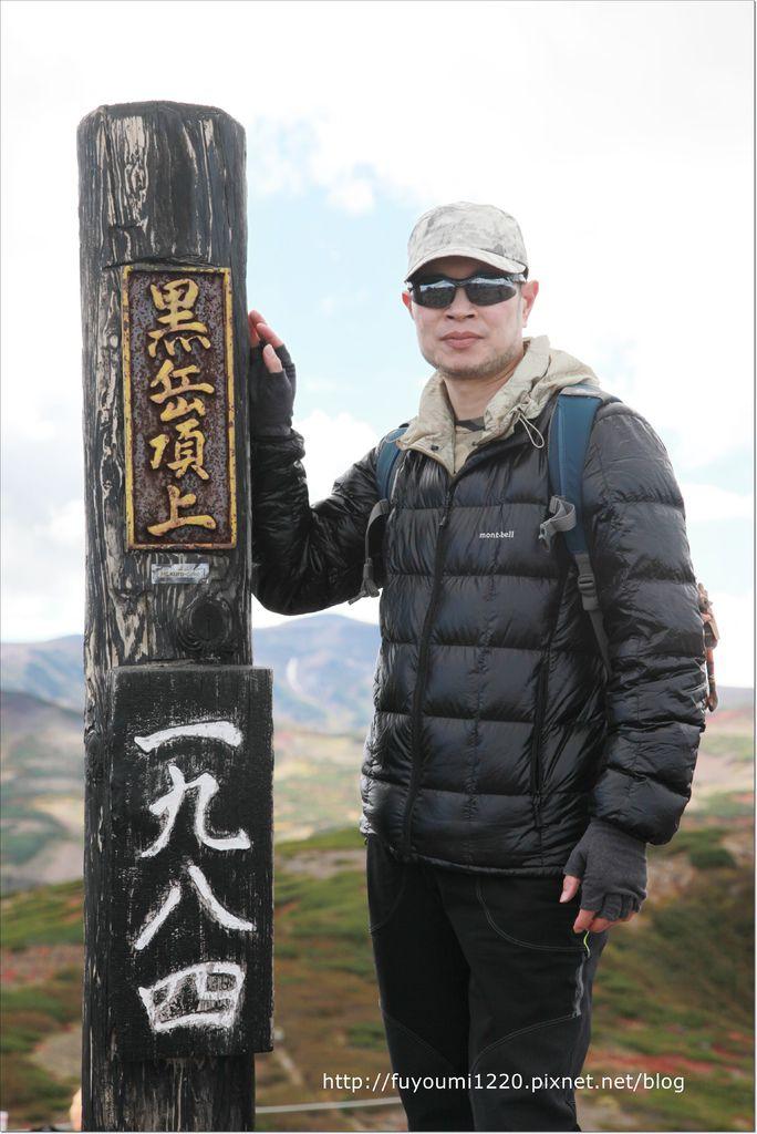二訪黑岳 (36).JPG