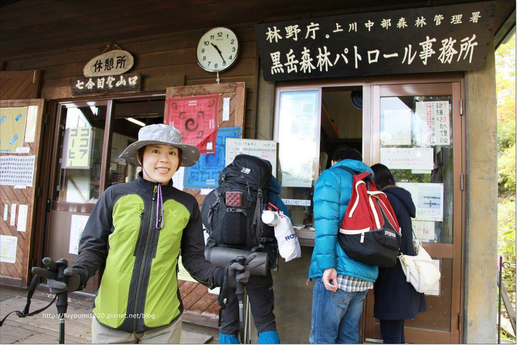二訪黑岳 (3).JPG