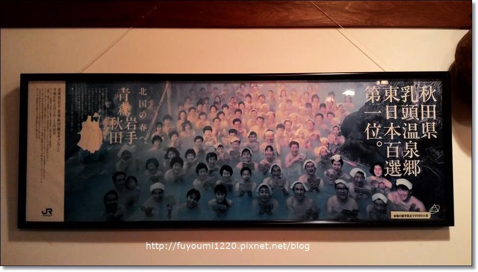 乳頭溫泉鄉鶴之湯 (36).jpg