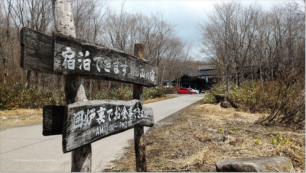 山之宿 (1).jpg