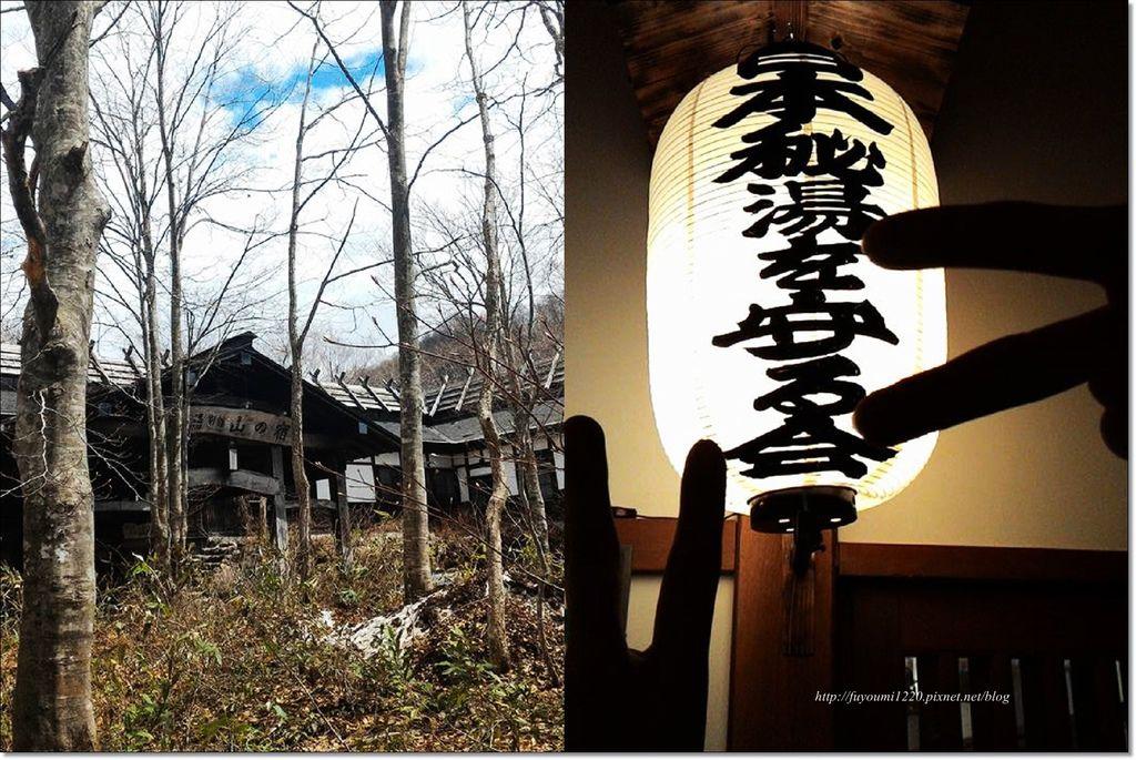 山之宿 (12).jpg