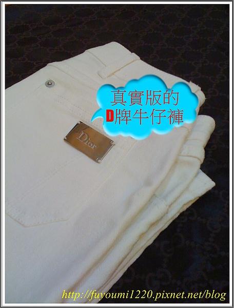 Dior緞帶DIY (4).jpg