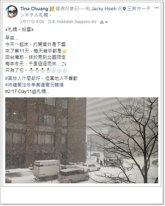 2018 冬 海道 (12).jpg