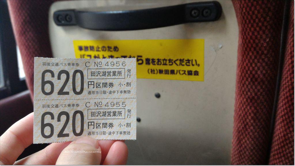 2017 秋 山之宿 (29).jpg