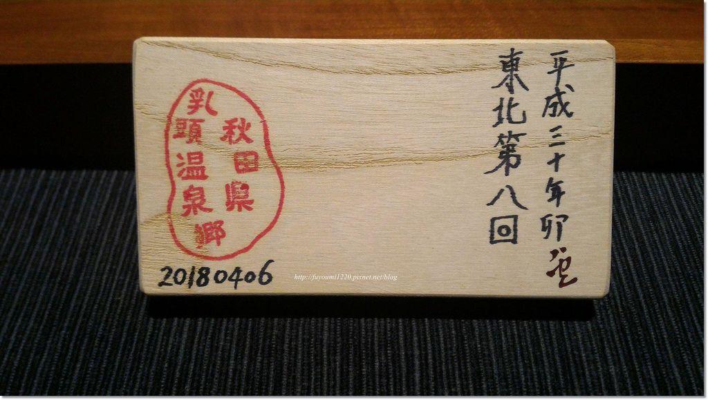 土鈴お羊 (11).jpg