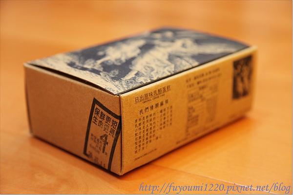 日出乳酪蛋糕 (4).JPG