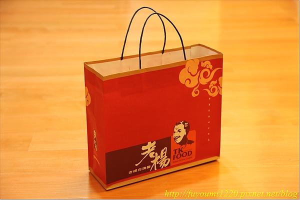老楊方塊酥 (1).JPG