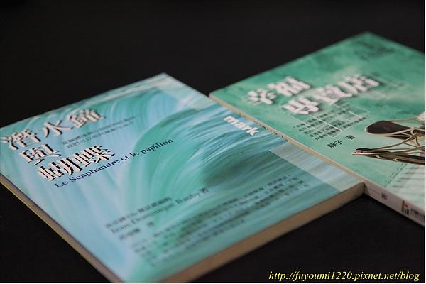 閱讀過新年 (4).JPG
