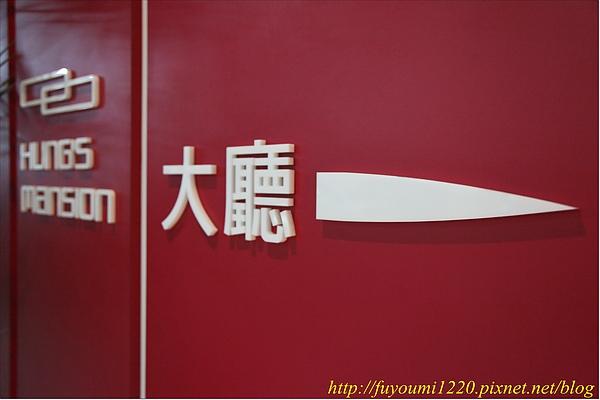 台中商旅客房 (2).JPG