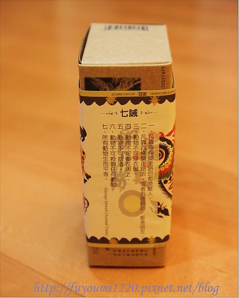 日出乳酪蛋糕 (2).JPG