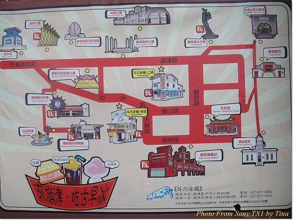 斗六冰城 (3).JPG