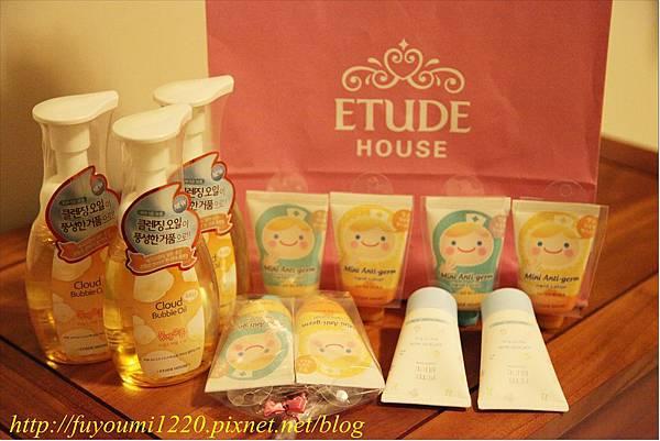ETUDE HOUSE (1).JPG
