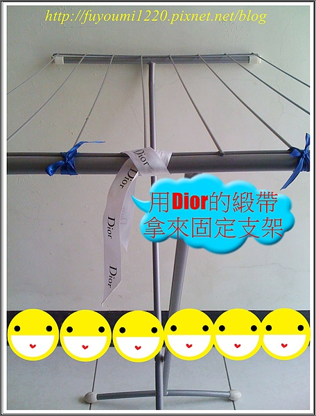 Dior緞帶DIY (5).jpg