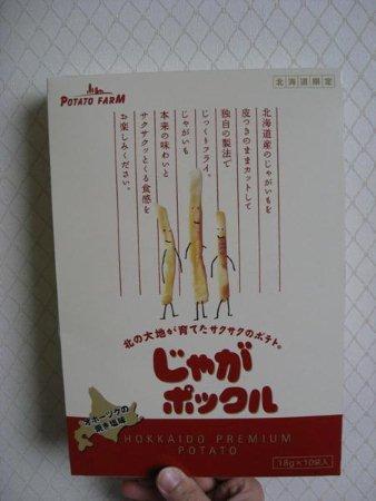 09' 北海道之旅-1 (19).jpg