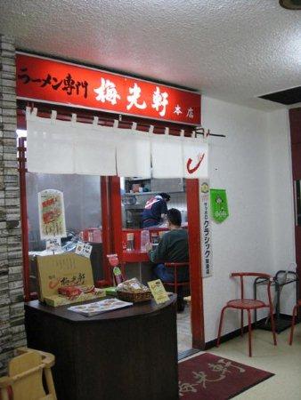 09' 北海道之旅-1 (24).jpg