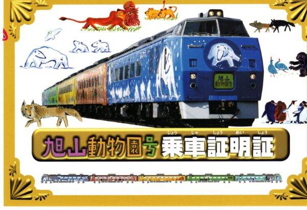 09' 北海道之旅-3 (48).jpg