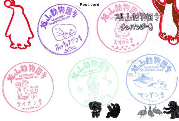 09' 北海道之旅-3 (49).jpg