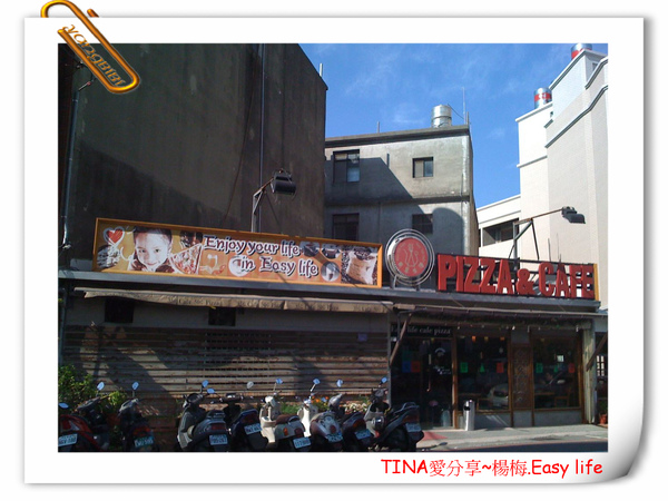 TINA愛分享~楊梅.EASY LIFE.bmp