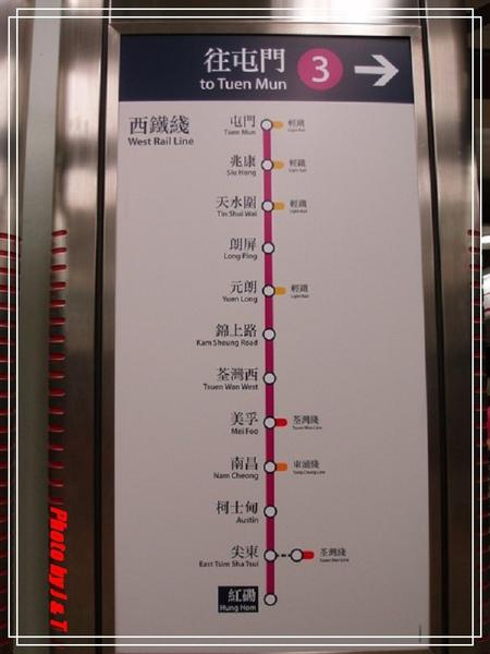 中國香江之旅 (2).jpg
