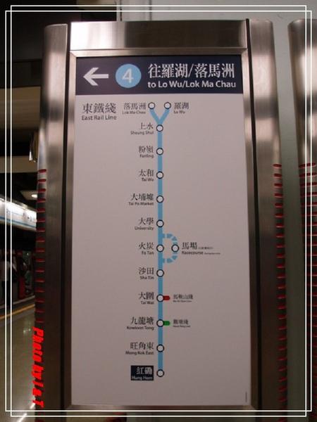 中國香江之旅 (3).jpg