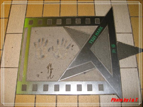 中國香江之旅 (37).jpg