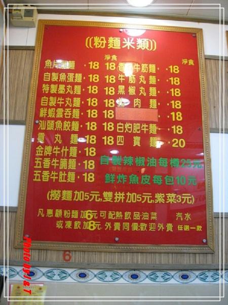 中國香江之旅 (43).jpg