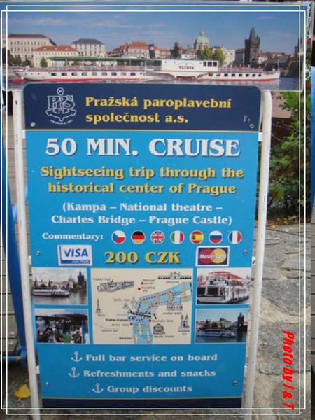 搭船遊伏爾塔瓦河 (5).jpg
