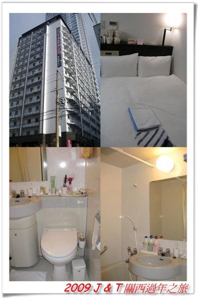 APA HOTEL (4).jpg