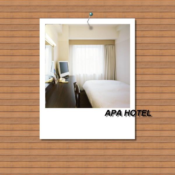 APA HOTEL (1).jpg