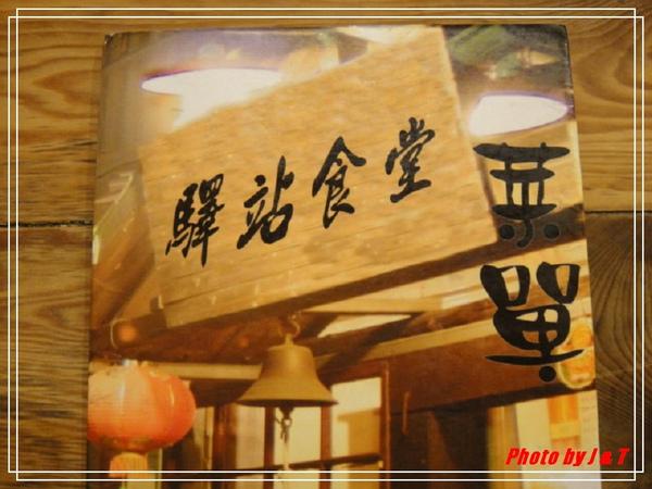 高雄驛站 (2).jpg