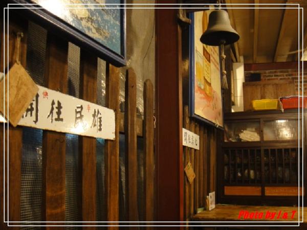 高雄驛站 (8).jpg