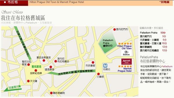 布拉格飯店MAP.jpg