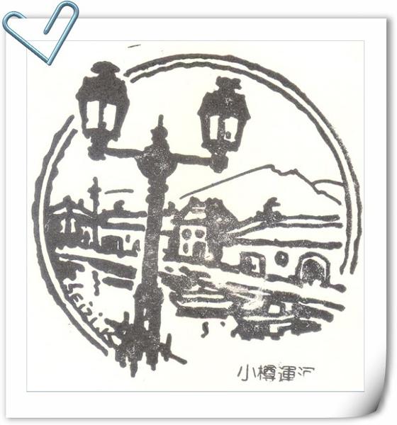 北海道紀念章 (9).jpg