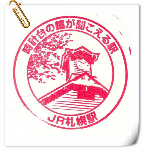 北海道紀念章 (13).jpg
