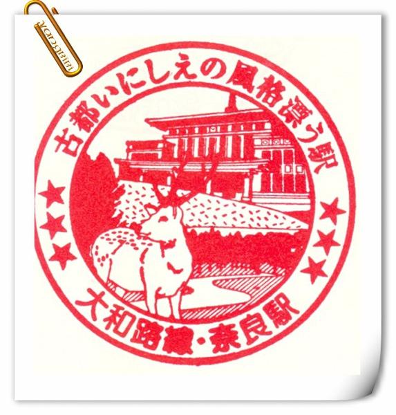 紀念章關西阪 (3).jpg