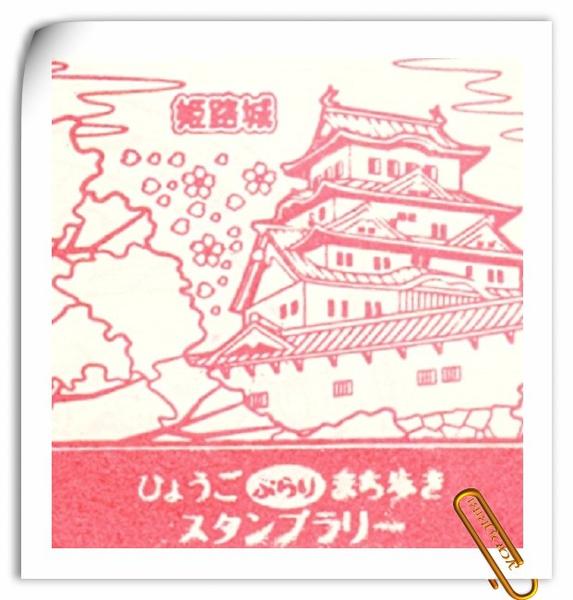 紀念章關西阪.jpg