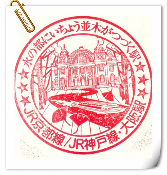 紀念章關西阪 (2).jpg