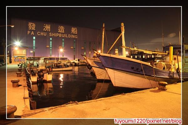 2010春節遊旗津 (3).jpg