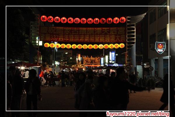 2010春節遊旗津 (9).jpg