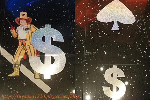 錢錢$ (1).bmp