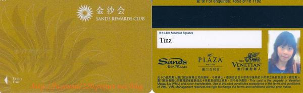VIP CARD.bmp